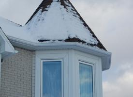 Fenêtres en baie et fenêtres arquées